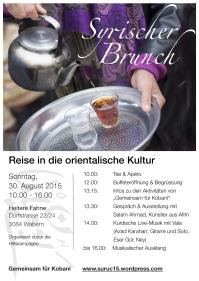 02 Syrischer Brunch-page-001