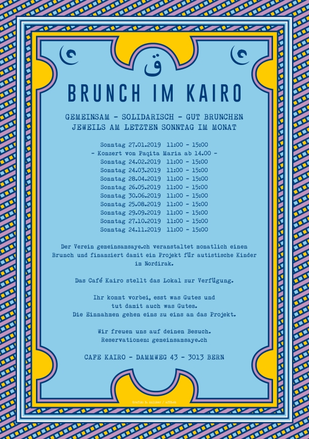 brunch_kairo_webflyer_2019